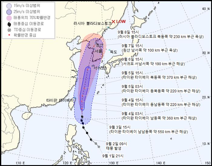 태풍 '링링' 북상, 6일 '직접영향권'...예상 경로는?