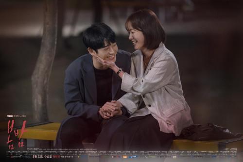 BBQ, MBC 새 수목드라마 '봄밤' 제작 지원