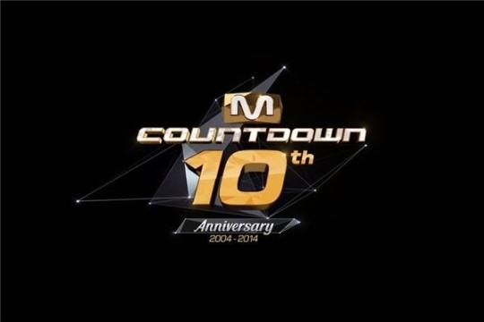 """Mnet '엠카', 10주년 특집방송 준비…""""지난 10년 간 최고의 사랑을 받은 노래는?"""""""