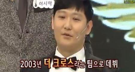 """더 크로스 김혁건 """"교통사고로 활동 쉴 수밖에 없었다"""""""