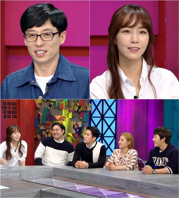 """'해피투게더3' 김이나, 유재석 향한 폭탄 발언…""""유재석 사람 가린다"""""""