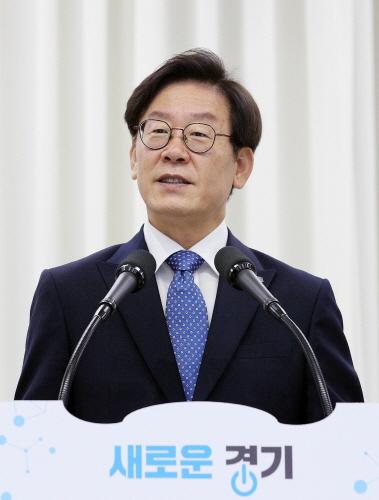 이재명 경기도지사, 민선 7기 경기도정 핵심은 `공정함`