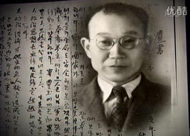 '이승만 정적 1호' 독립운동가 최능진, 64년만에 명예회복