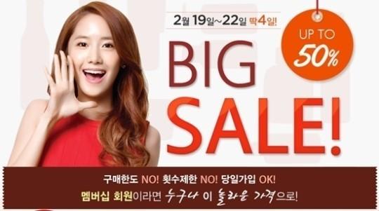 이니스프리 '단 나흘' 50% 할인 판매…팩·핸드크림·립밤 '절반' 가격