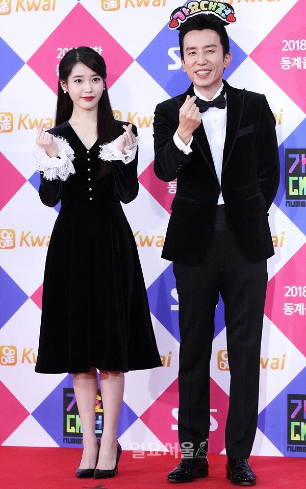 [IS포토|SBS가요대전] 아이유-유희열, '미녀와 야수'