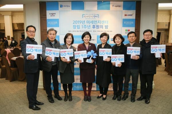 서초구, 환경재단 주관 제1회 '맑은하늘상' 수상