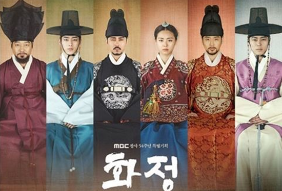 [월화드라마 화정 예고] 3일 33회 방송분