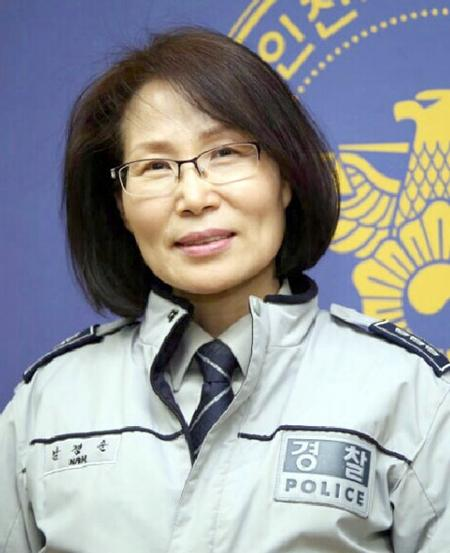 인천경찰 최초 여성 총경 탄생...남경순 교육계장, 총경 승진