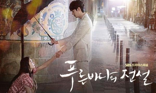 [수목드라마 푸른 바다의 전설 예고] 23일 3회 방송분