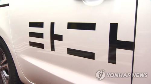 준고급 택시 서비스 '타다 프리미엄' 4월 출시