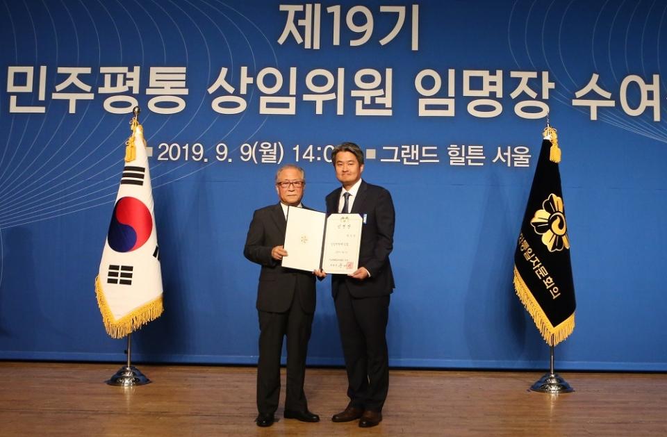 성남미래포럼 박인수 대표, 대통령 직속 민주평통 상임위원 임명