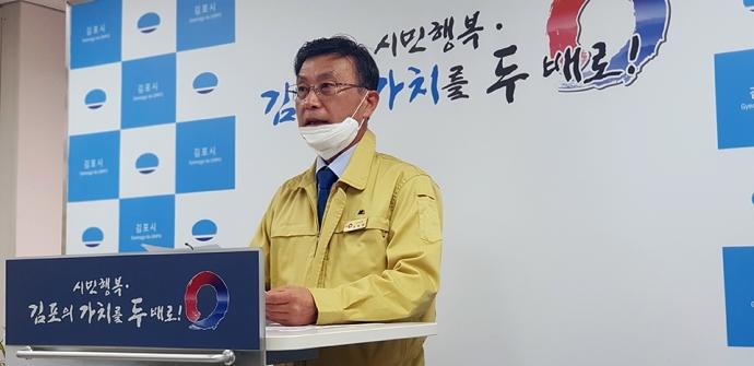 [코로나19 대유행 조짐] 김포·고양서 확진자 3명 발생