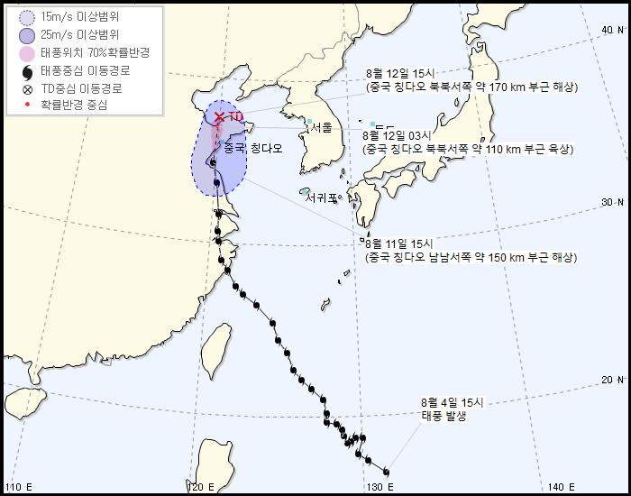 태풍 '레끼마' 영향 강한 비·바람