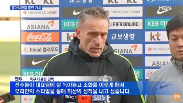 2019동아시안컵 한국 축구 국가대표 첫 일정은? 베트남 축구 중계까지 '주목'...베트남 인도네시아 결승