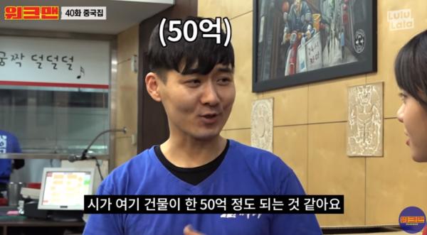 배우 `갑연` 근황에 중국집 사장님? 영화 `7급 공무원`에도 출연