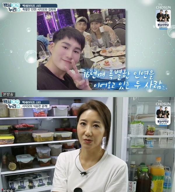 '백세누리쇼' 서지오, 훈남 아들 공개