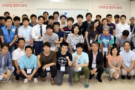 KISA·미래부, 'IoT 스타트업 챌린지' 참가 15개사 선정