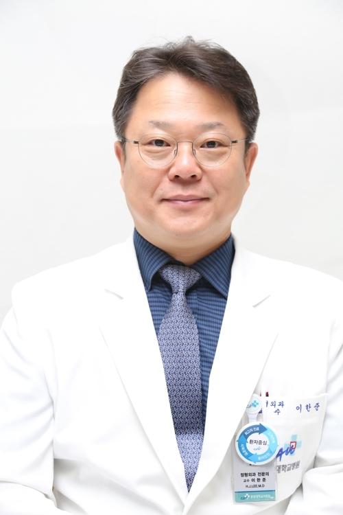 중앙대학교병원 신임 병원장에 이한준 교수 임명