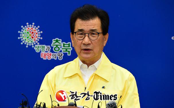 충북 증평 '코로나19' 확진자 첫 발생...대구 신천지 접촉