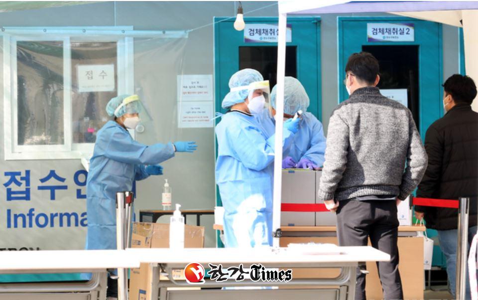 강서구 에어로빅 학원 확진자 집단 발생 '최소 52명'