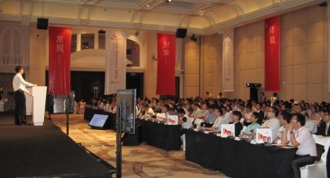 SK하이닉스, '카메라 센서' 최대시장 중국 공략 강화