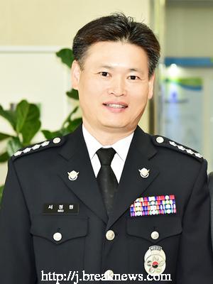군산해양경찰서장에 '서정원 총경' 내정