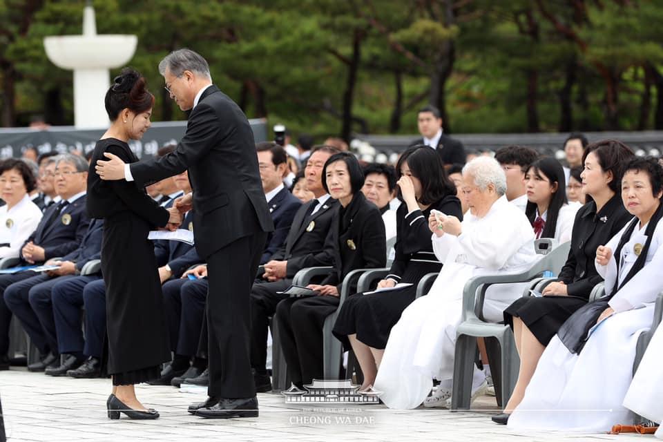 5.18민주화운동과 문재인 대통령의 역사인식 방향
