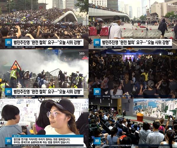 홍콩 시위 이유, 홍콩 반환 이후 최대 규모...백오십만 주민들 검은옷 입고 거리로 쏟아져 나와...