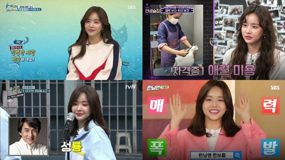 한보름, '호구들의 감빵생활'→'런닝맨' 2019 '예능 블루칩' 부상