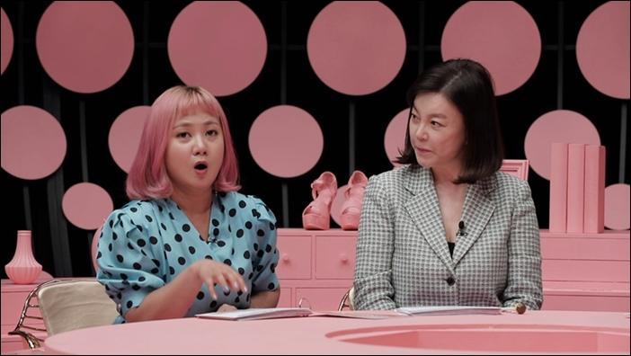 '연애의 맛' 박나래·최화정, 오는 23일 '시즌 2'로 돌아온다