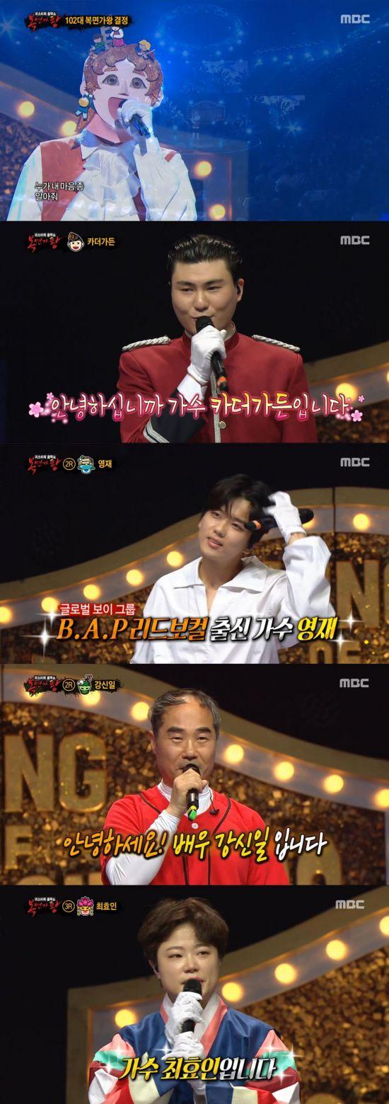 [NC시청률]'복면가왕' 5연승 걸리버, 3년 만의 장기 가왕…8.9% 기록