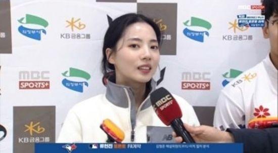 송유진 누구? 경북체육회 소속 컬링 선수·1999년생