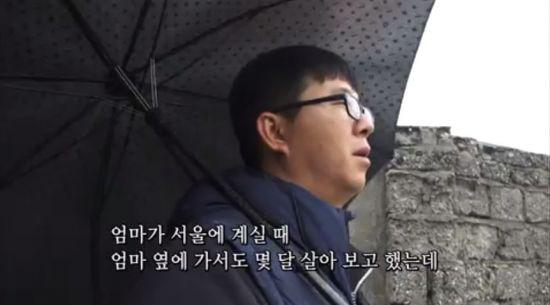 '인간극장-가족의 재탄생' 설민 씨