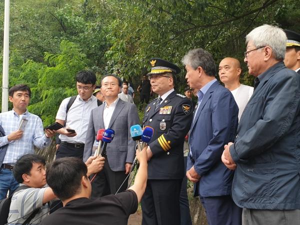 대구 와룡산 개구리소년 실종 사건 재수사 공식화