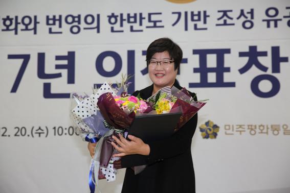 김희영 아산시의원, 민주평화통일자문회의 의장 표창 수상