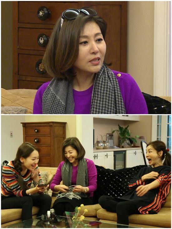 '엄마가 뭐길래' 최명길이 공개하는 황신혜의 연애스타일