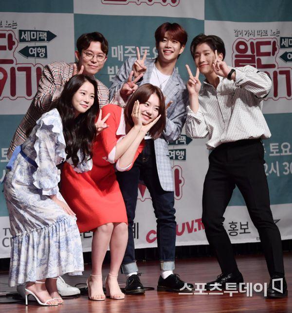 [ST포토] 셀럽티비와 TV조선이 함께하는 예능 '일단 같이 가!'