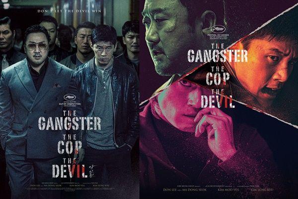 '악인전' 해외 영화제 쏟아지는 러브콜, 대만 프로모션까지