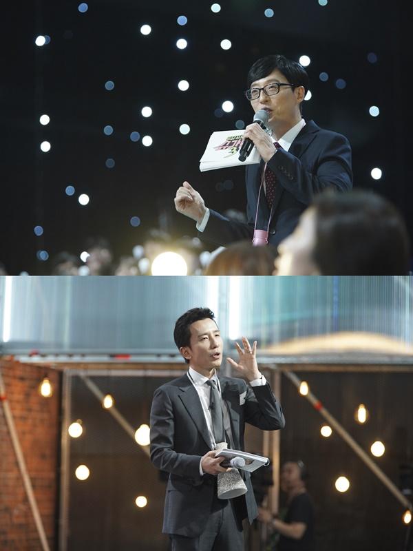 '슈가맨3' 박성웅