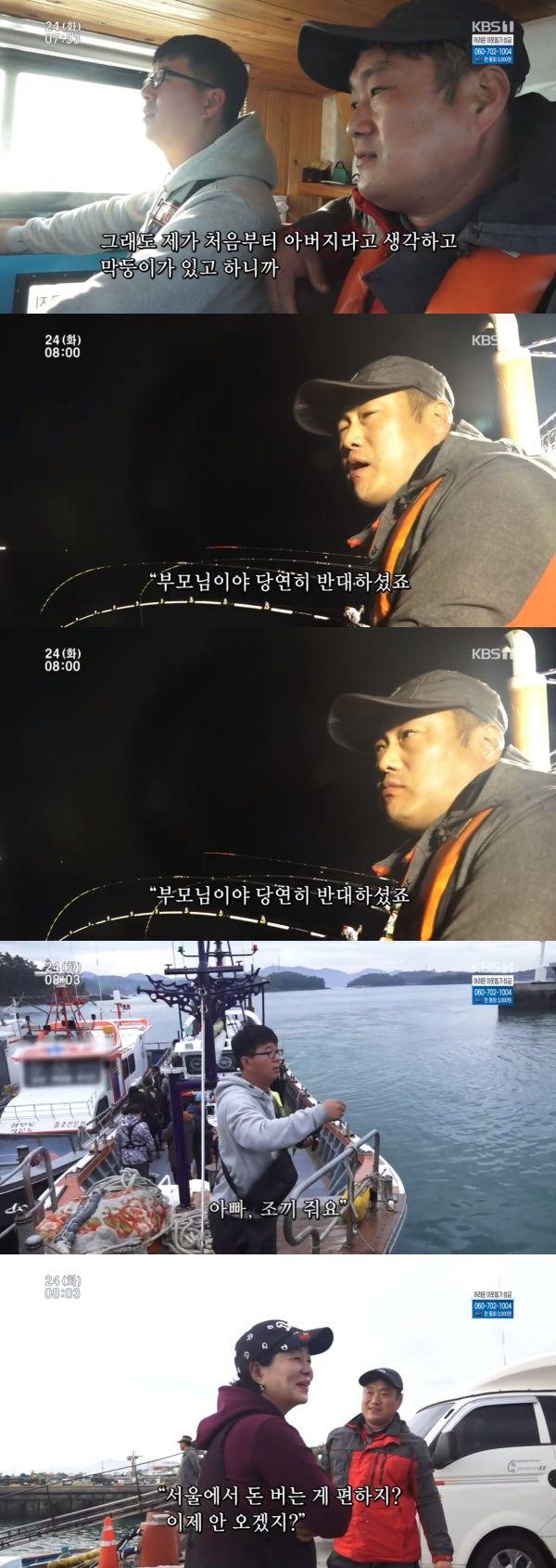 '인간극장' 이설민, 새父 인준식 씨와 9세 차이