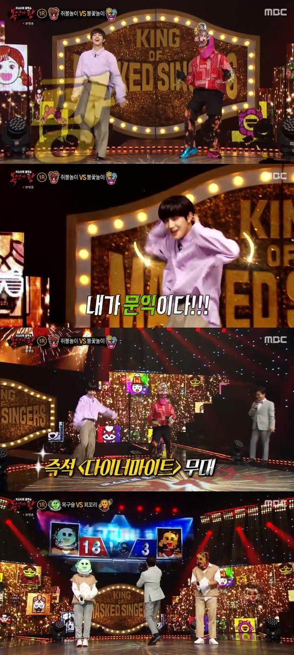 '복면가왕' 동키즈 문익, BTS '다이너마이트' 완벽 재현…상큼한 무대 [TV캡처]