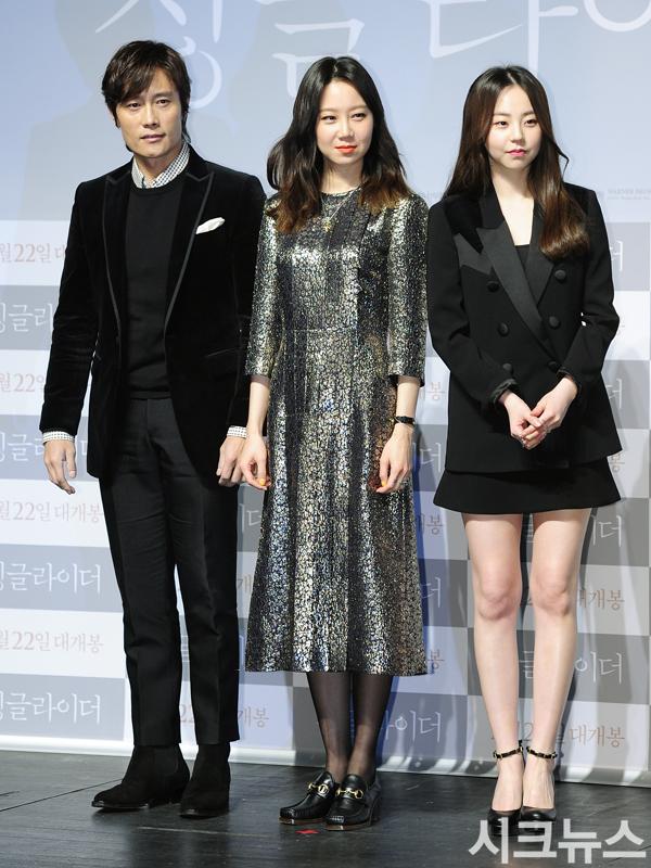 [시크포토]이병헌-공효진-안소희, '싱글라이더' 출연진 한자리에