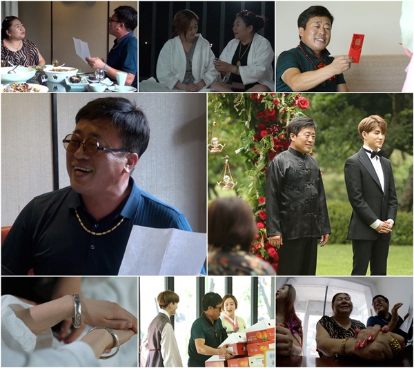 '아내의 맛', 오늘(25일) 함진부부 몰아보기 특집… 중국 시월드의 맛 예고 함께
