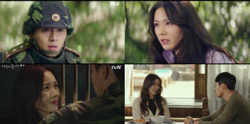 '사랑의 불시착' 오늘(16일), 1~2회 재방송 편성시간 및 채널은?