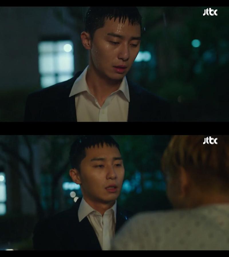 '이태원 클라쓰', 오늘(1일) 재방송 편성 일정은?
