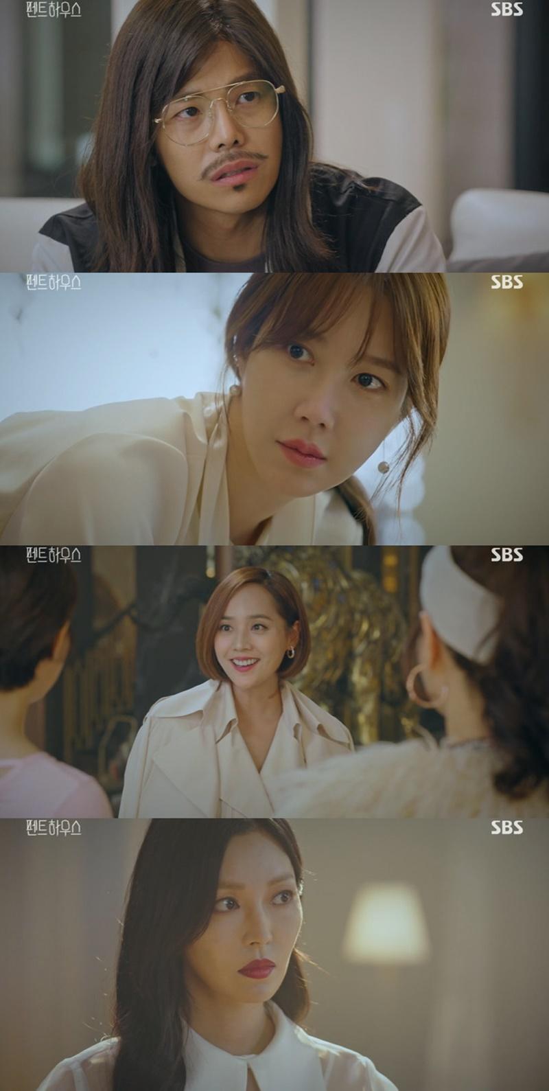 '펜트하우스' 박은석, 이지아와 무슨 관계?
