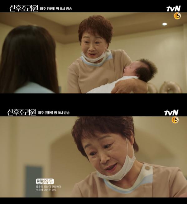 '산후조리원' 차태현 엄마 최수민, 베테랑 간호사로 등장