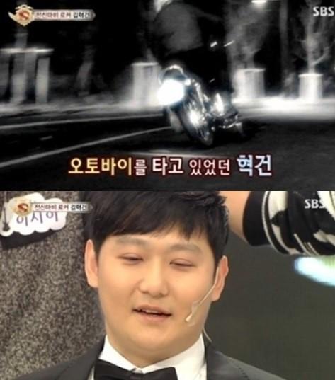 """더크로스 김혁건, 아찔했던 과거회상 """"오토바이 사고로 목뼈 부러져…죽겠구나 싶었다"""""""