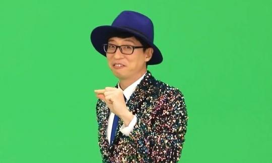 '놀면 뭐하니?-뽕포유' 유산슬(유재석) 해외 진출 시동, 핑크퐁과 '핑크뽕' 결성 '상어가족' 트로트 컬래버