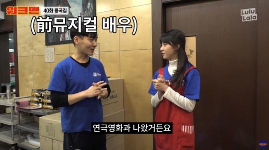 갑연, 前 뮤지컬 배우→배달율 전국 1위 중국집 사장님…김민아 관심UP